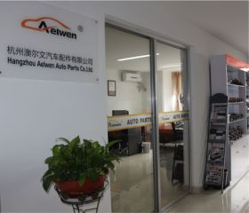Hangzhou Aelwen Auto Parts Co., Ltd.