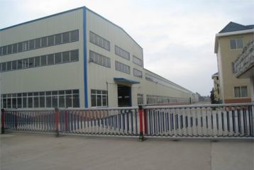 Laiwu Gujin Welding Materials Co., Ltd.