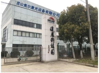 Kunshan Joy Laser Equipment Co., Ltd.