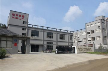 Hangzhou Risun Cable Co., Ltd.