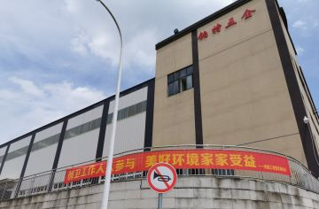 Chongqing Zhengan Platinum Hardware Manufacturing Co., Ltd.