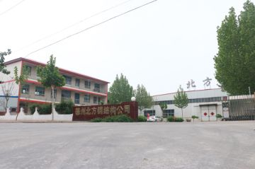 Dezhou Jingou Import and Export Co., Ltd.