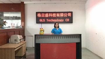 GLS Technology Co., Ltd.