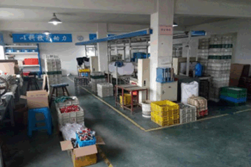 Zhuji Shuanghao Machinery Co., Ltd.