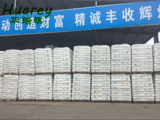 Qingdao Huarey Industry Co., Ltd.