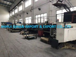 ANHUI QIHAN IMPORT & EXPORT CO., LTD.