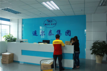 SHENZHEN YAOERTAI TECHNOLOGICAL DEVELOPMENT CO., LTD.