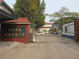 SHANDONG DAJIN CASTING AND FORING CO., LTD.
