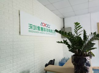 SHENZHEN AOKOOL TECHNOLOGY CO., LTD.