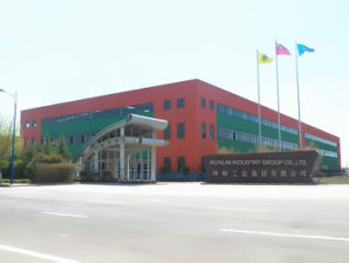 Baoding Kunlin Industry Co., Ltd.