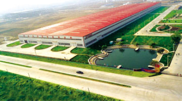 Shandong Laigang Green Building International Construction Engineering Co., Ltd.
