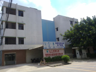 Jiangmen Pukui Intelligent Machine Co., Ltd.