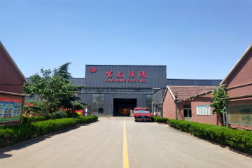 Shandong Xinjulong Power Technology Group Co., Ltd.