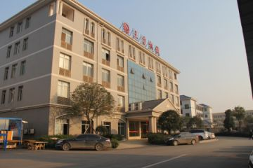 Changsha MAITBOND Machinery Equipment Co., Ltd.