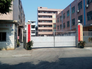 Dongguan Bosin Hardware Co., Ltd.