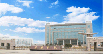 LIBO Heavy Industries Science & Technology Co., Ltd.