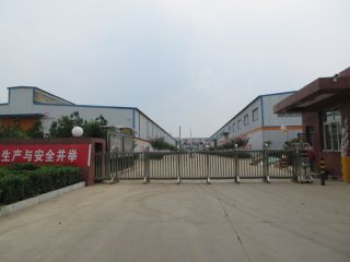Shandong Zotiser Biological Technology Co., Ltd.