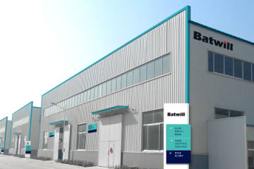 Qingdao Batwill Technology Development Co., Ltd.