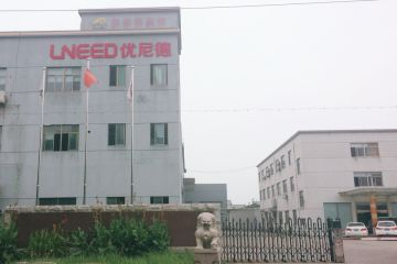 HAINING UNEED INDUSTRIAL MATERIAL CO., LTD.