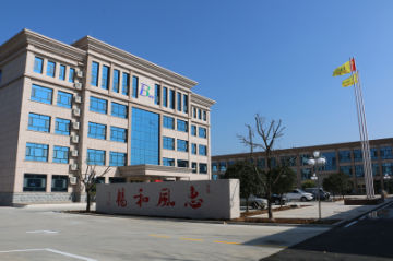 Shandong Better Environmental Protection Technology Co., Ltd.