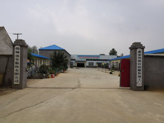 Shandong Fangdi Trade Co., Ltd.
