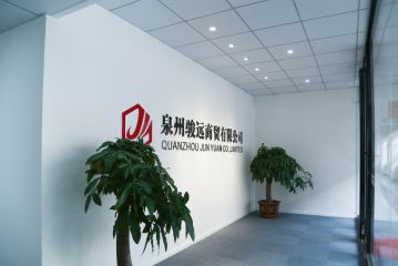 QUANZHOU JUNYUAN COMMERCIAL AND TRADING CO., LTD.