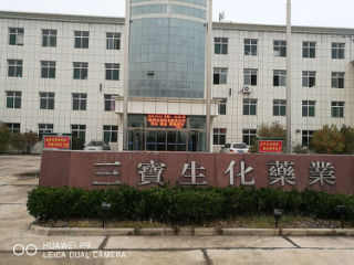 Changzhi Sanbao Biochemical Pharmaceutical Co., Ltd.
