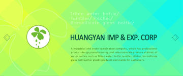 HUANGYAN IMPORT & EXPORT CORPORATION ZHEJIANG
