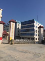 Huizhou Xindongyuan Science and Technology Co., Ltd.