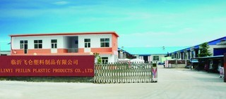 LINYI FEILUN PLASTIC PRODUCTS CO., LTD.
