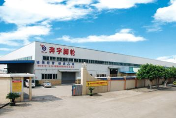 Benyu Casters & Wheels Co., Ltd.