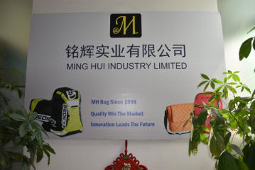Xiamen Minghui Import and Export Co., Ltd.