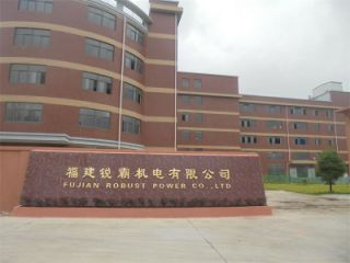 Fujian Robust Power Co., Ltd.