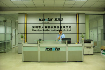 Shenzhen Brother Ice System Co., Ltd.