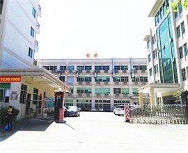 Dongguan Jiarong Handbags Manufactory Co., Ltd.