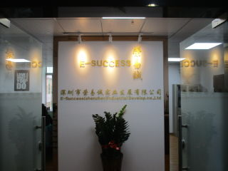 E-SUCCESS (SHENZHEN) INDUSTRIAL DEVELOP. CO., LTD.