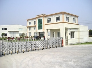 Shenzhen Wonderful Industry Co., Ltd.