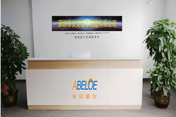 Shenzhen Abeloe Technology Co., Ltd.