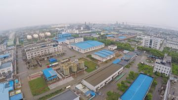 Tianjin Zhongxin Chemtech Co., Ltd.