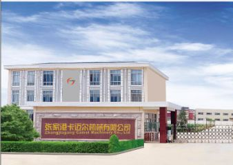 Zhangjiagang Camel Machinery Co., Ltd.