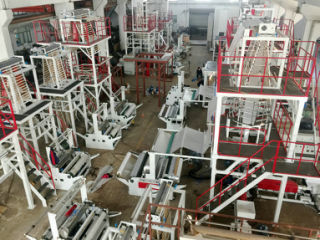 Ruian Hongqi Plastic & Packing Machinery Co., Ltd.