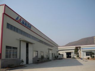 Ningbo Yinzhou Iland Imp. & Exp. Co., Ltd.