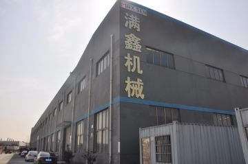 Shanghai Manxin Machinery Co., Ltd.