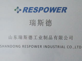 SHANDONG RESPOWER INDUSTRIAL CO., LTD.