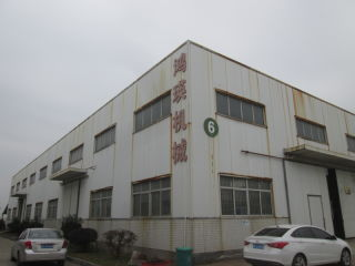 Wenzhou Hongying Machinery Co., Ltd.
