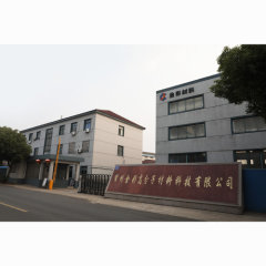 JIANGSU JINCAI POLYMER MATERIALS SCIENCE AND TECHNOLOGY CO., LTD.