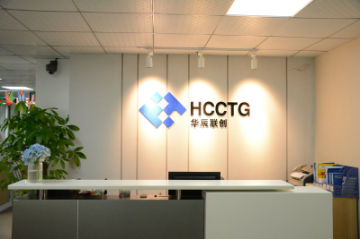 Shenzhen HCC Technology Co., Ltd.