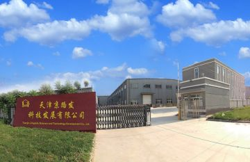 Tianjin JingluFa Science and Technology Development Co., Ltd.