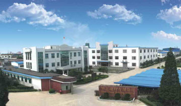Nan'an Sino Cheer Building Material Co., Ltd.
