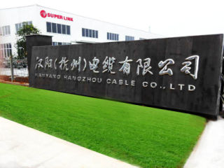 Hanyang (Hangzhou) Cable Co., Ltd.